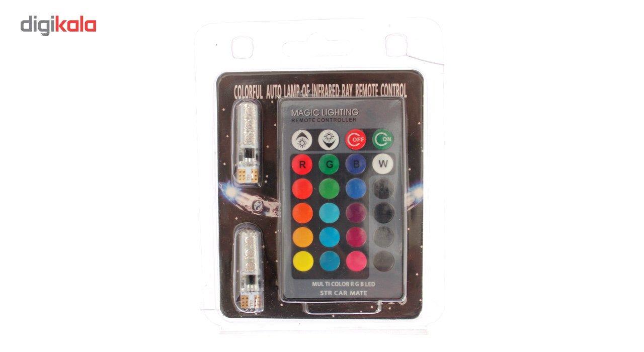 لامپ خودرو مدل Multi Color main 1 3
