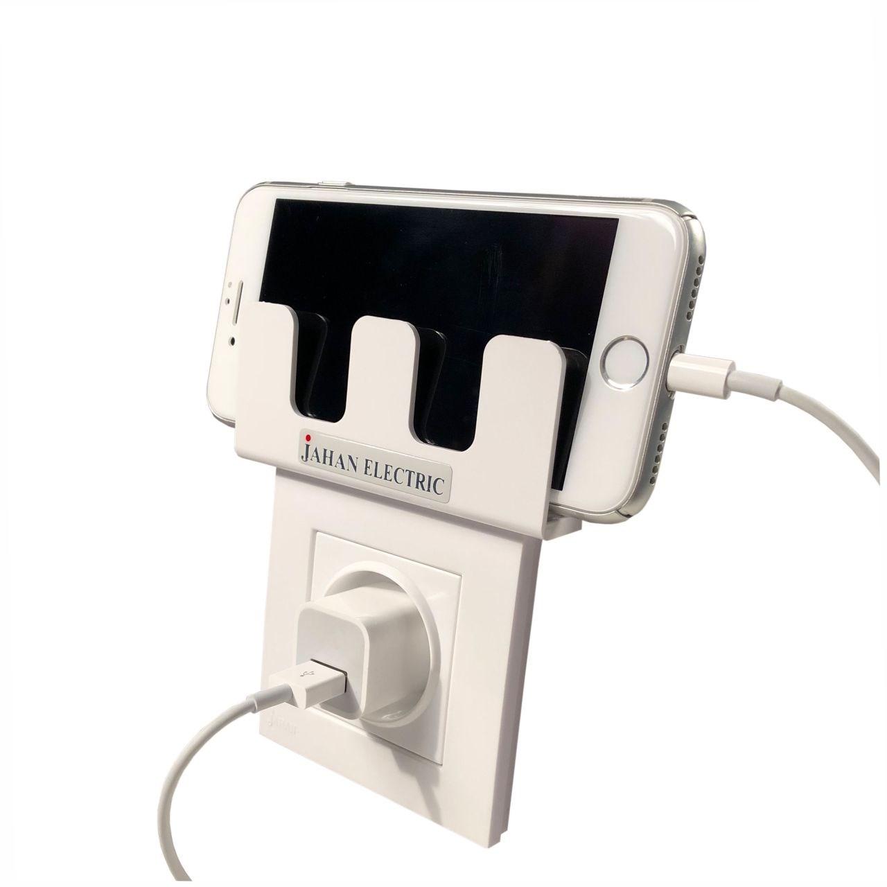 نگهدارنده موبایل در هنگام شارژ جهان الکتریک مدل Si8  بسته 4 عددی              ( قیمت عمده )