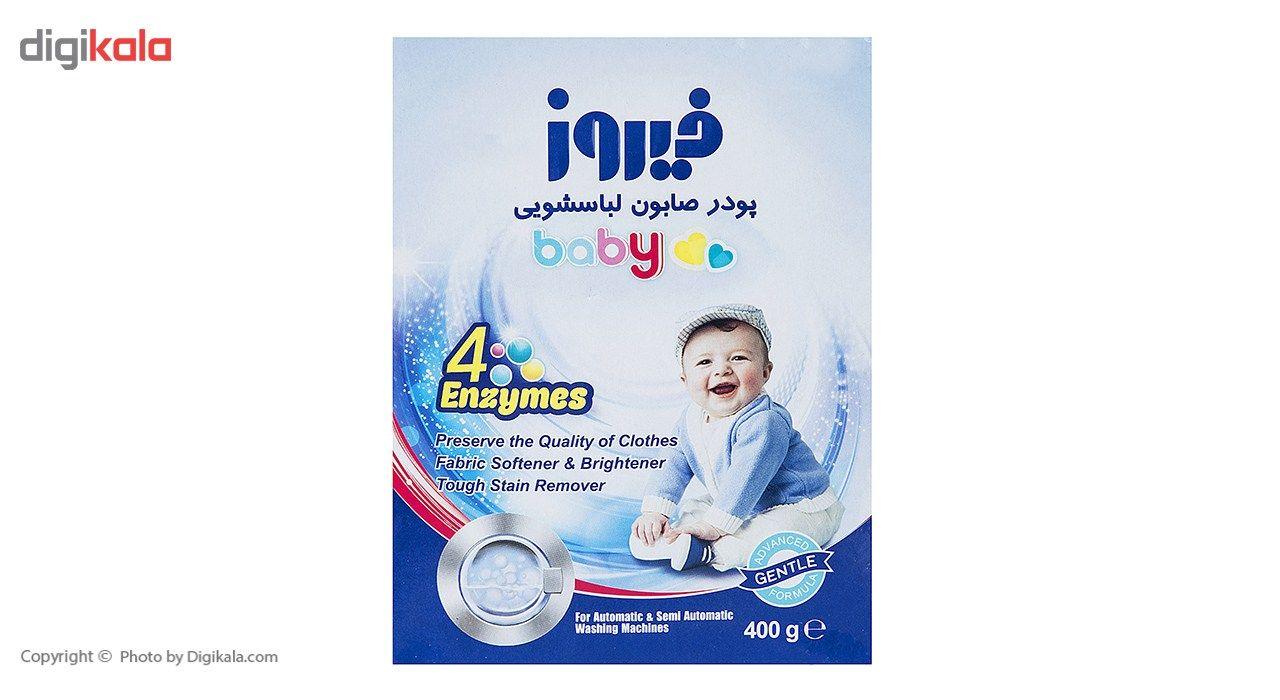 پودر صابون لباسشویی کودک فیروز مدل 4 Anzymes مقدار 400 گرم main 1 1