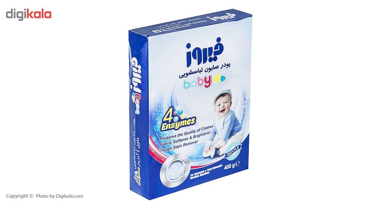 پودر صابون لباسشویی کودک فیروز مدل 4 Anzymes مقدار 400 گرم main 1 2
