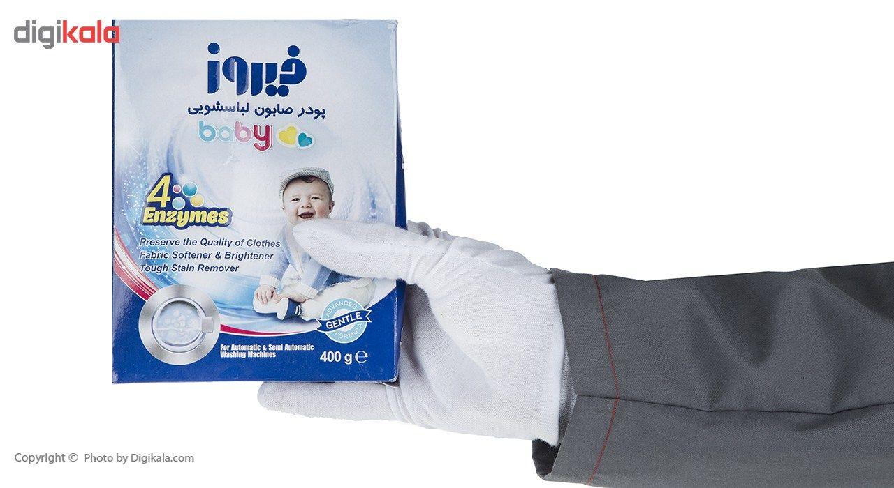 پودر صابون لباسشویی کودک فیروز مدل 4 Anzymes مقدار 400 گرم main 1 3