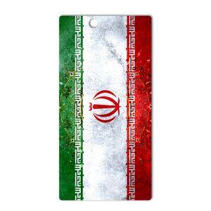 برچسب پوششی ماهوت مدل IRAN-flag Design مناسب برای گوشی  Sony Xperia Z Ultra