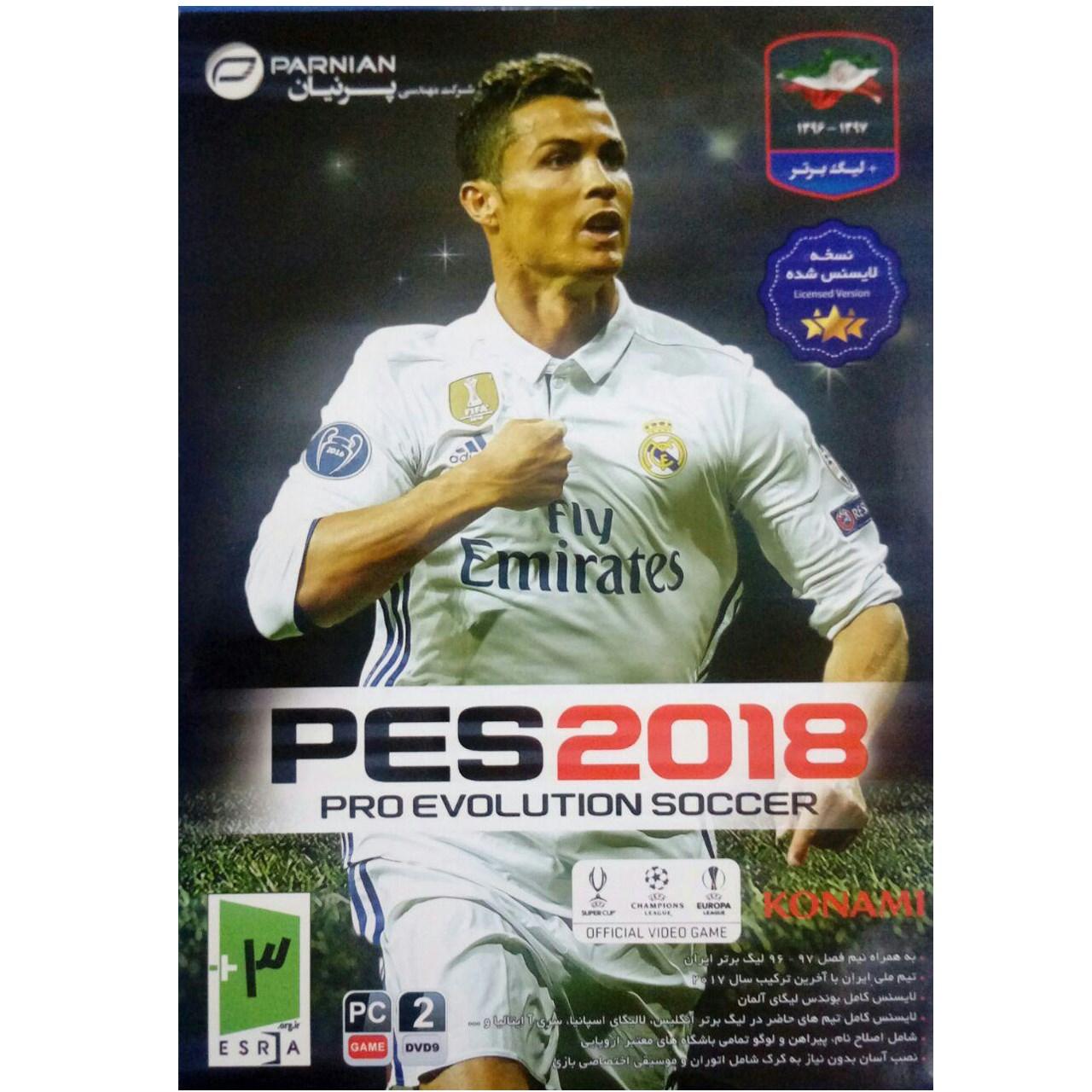 بازی کامپیوتری pes2018 مخصوص pc