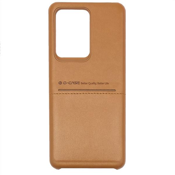 کاور جی-کیس مدل Cardacool مناسب برای گوشی موبایل سامسونگ Galaxy S20 Ultra