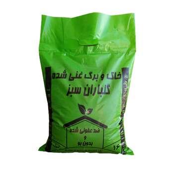 خاک و برگ گلباران سبز ظرفیت 16 لیتر