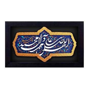 کتیبه  نقش برجسته لوح هنر طرح صلوات کد 105