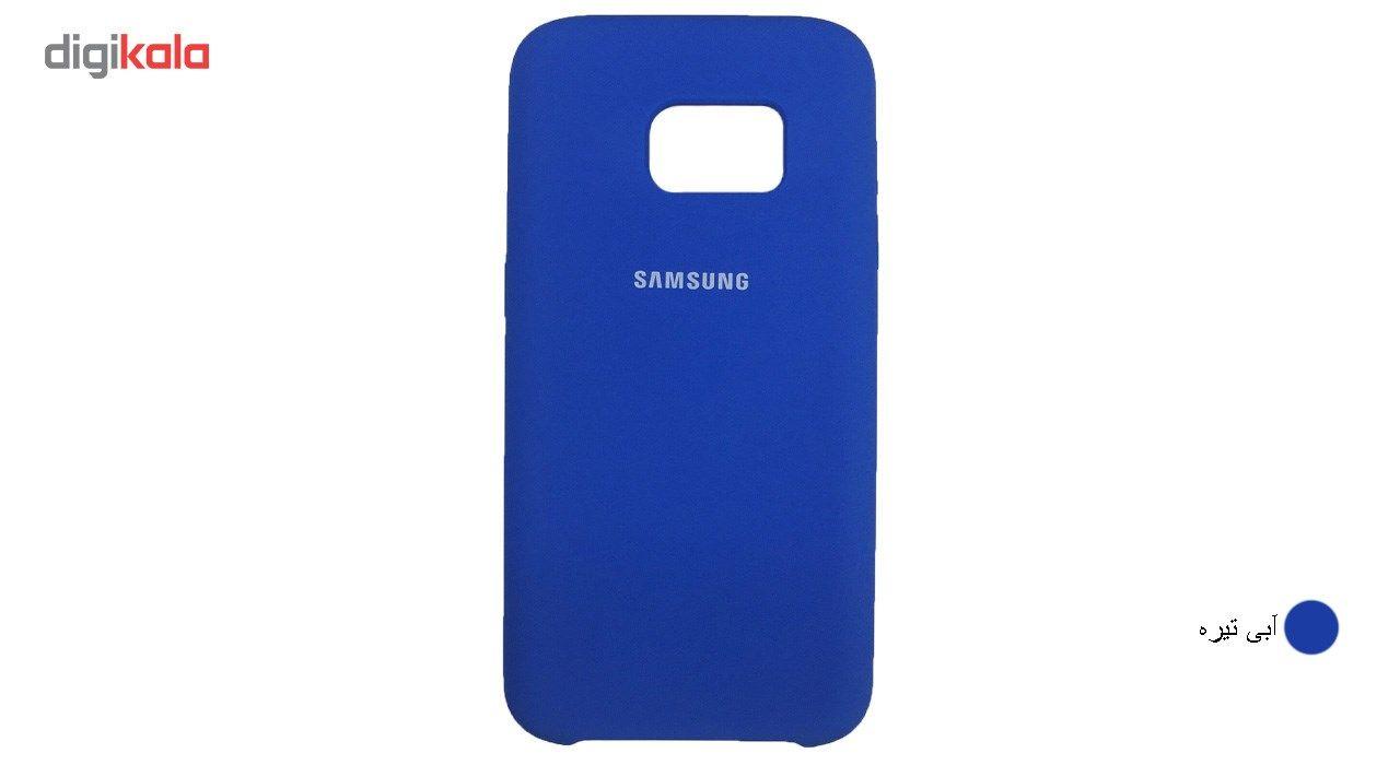 کاور مدل Silicone مناسب برای گوشی موبایل Galaxy S7 main 1 2