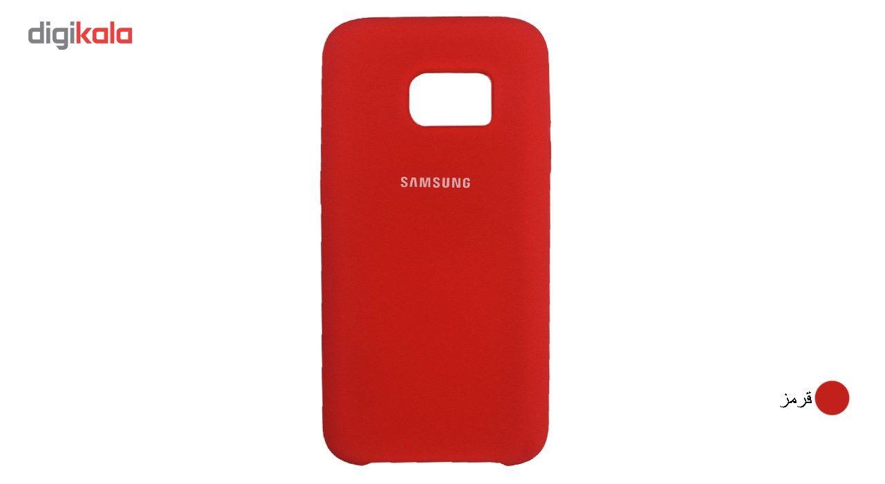 کاور مدل Silicone مناسب برای گوشی موبایل Galaxy S7 main 1 3