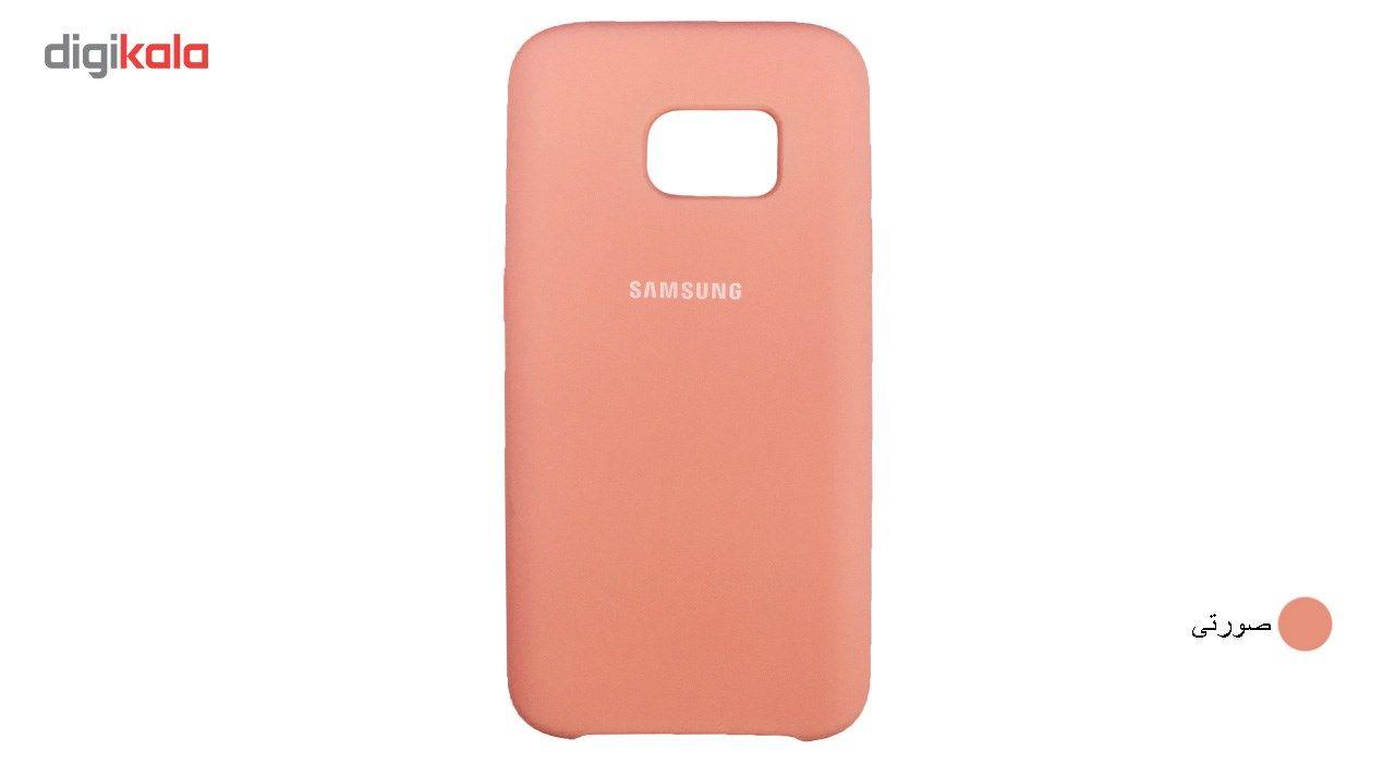 کاور مدل Silicone مناسب برای گوشی موبایل Galaxy S7 main 1 4