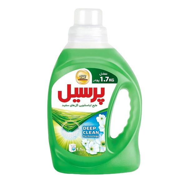 مایع لباسشویی پرسیل Deep Clean با رایحه گل های سفید وزن 1.1 کیلوگرم