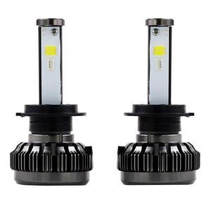 لامپ هدلایت خودرو مدل HRG7 بسته 2 عددی