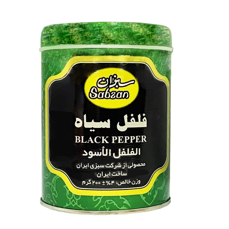 خرید                      پودر فلفل سیاه سبزان - 200 گرم