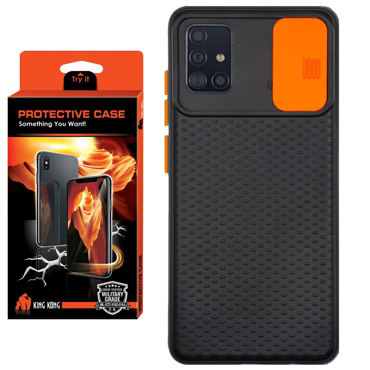 کاور کینگ کونگ مدل CAM-SHLD مناسب برای گوشی موبایل سامسونگ Galaxy A31