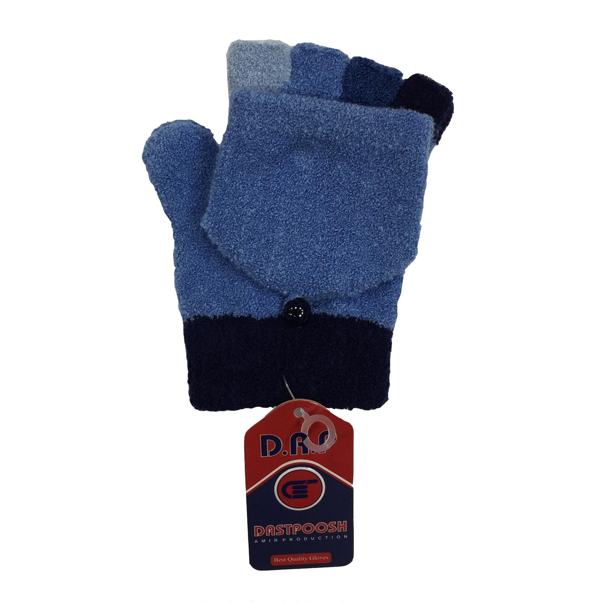 دستکش بافتنی زنانه دستپوش مدل DP250-1005