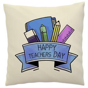 کاور کوسن شین دیزاین طرح روز معلم مبارک کد4213