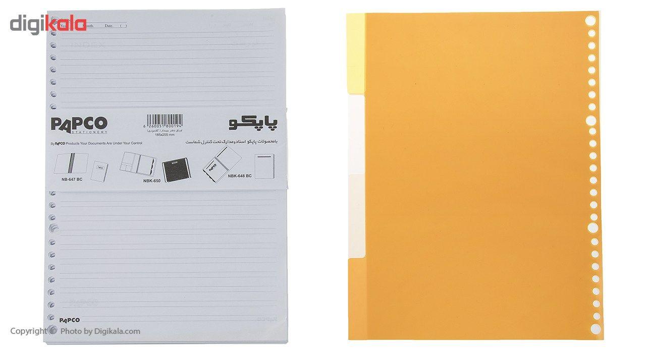 کاغذ کلاسور پاپکو بسته 100 عددی main 1 1