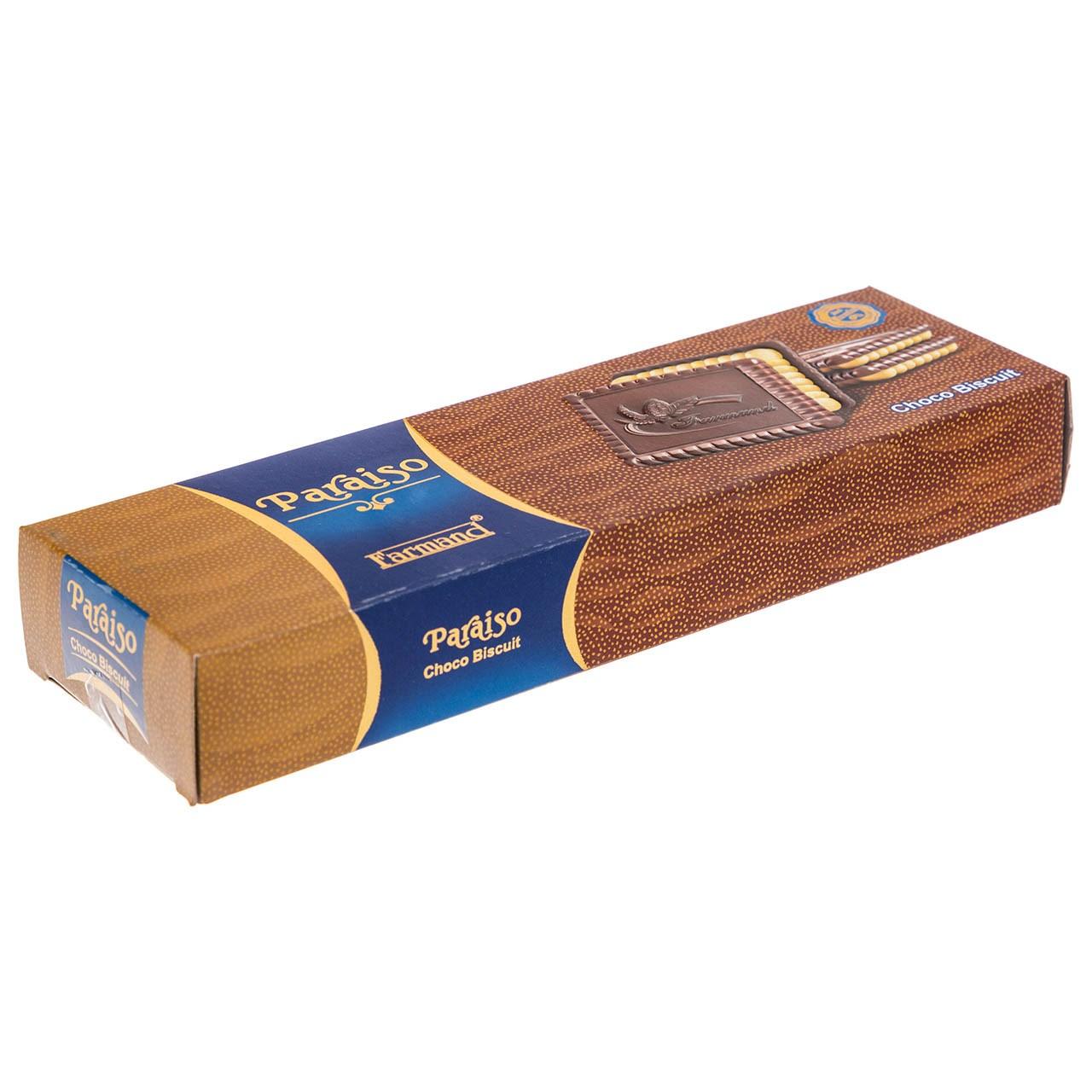 بیسکوئیت شکلاتی فرمند سری پارایسو مقدار 125 گرم