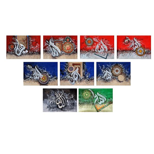 تابلو شاسی 9 تکه چاپ سی طرح نقاشی های خوشنویسی اسلامی