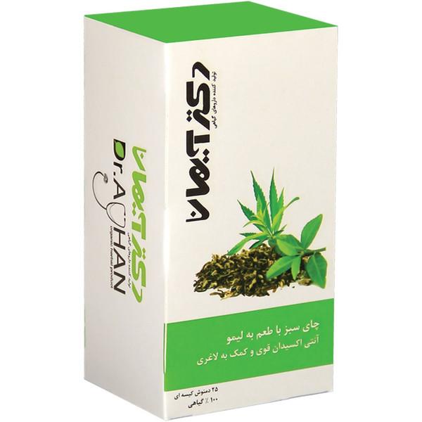بسته چای سبز دکتر آیهان مدل Verbena
