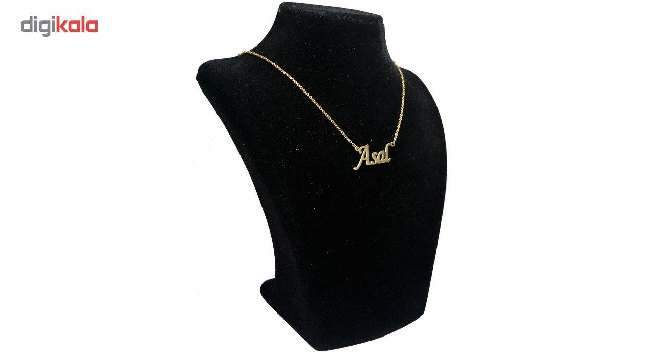 گردنبند آی جواهر طرح نام عسل  1100107GE -  - 4