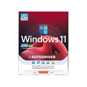 ویندوز 11 به همراه درایور پک نسخه 64 بیتی نشر GR