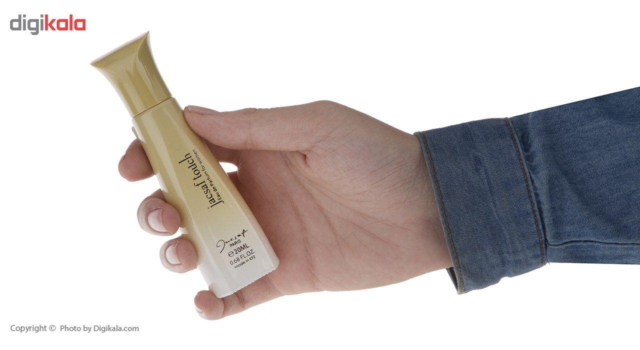 عطر جیبی ژک ساف مدل Touch حجم 20 میلی لیتر مناسب برای بانوان main 1 2