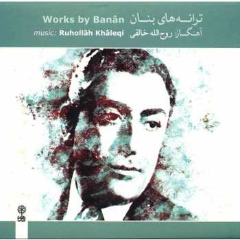 آلبوم موسیقی مجموعه ترانه های بنان (3 CD) - غلامحسین بنان