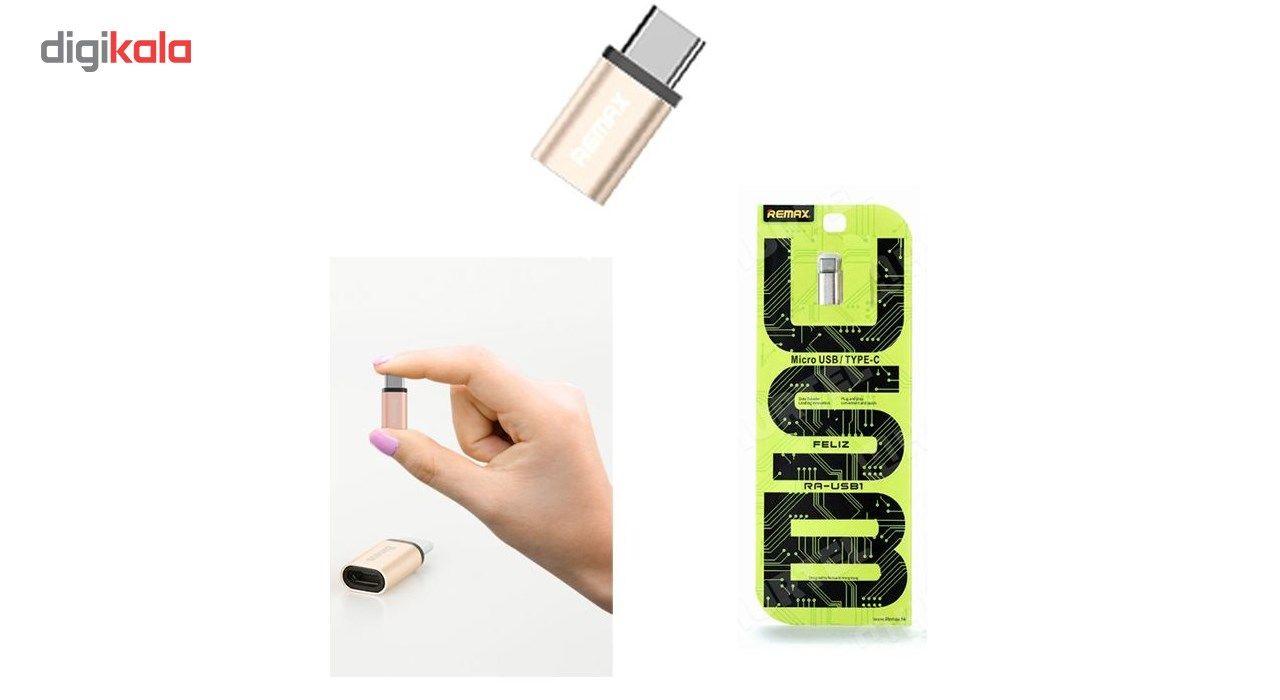 مبدل Micro USB به Type-C ریمکس مدل feliz main 1 2