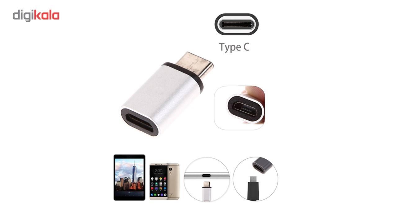مبدل Micro USB به Type-C ریمکس مدل feliz main 1 5