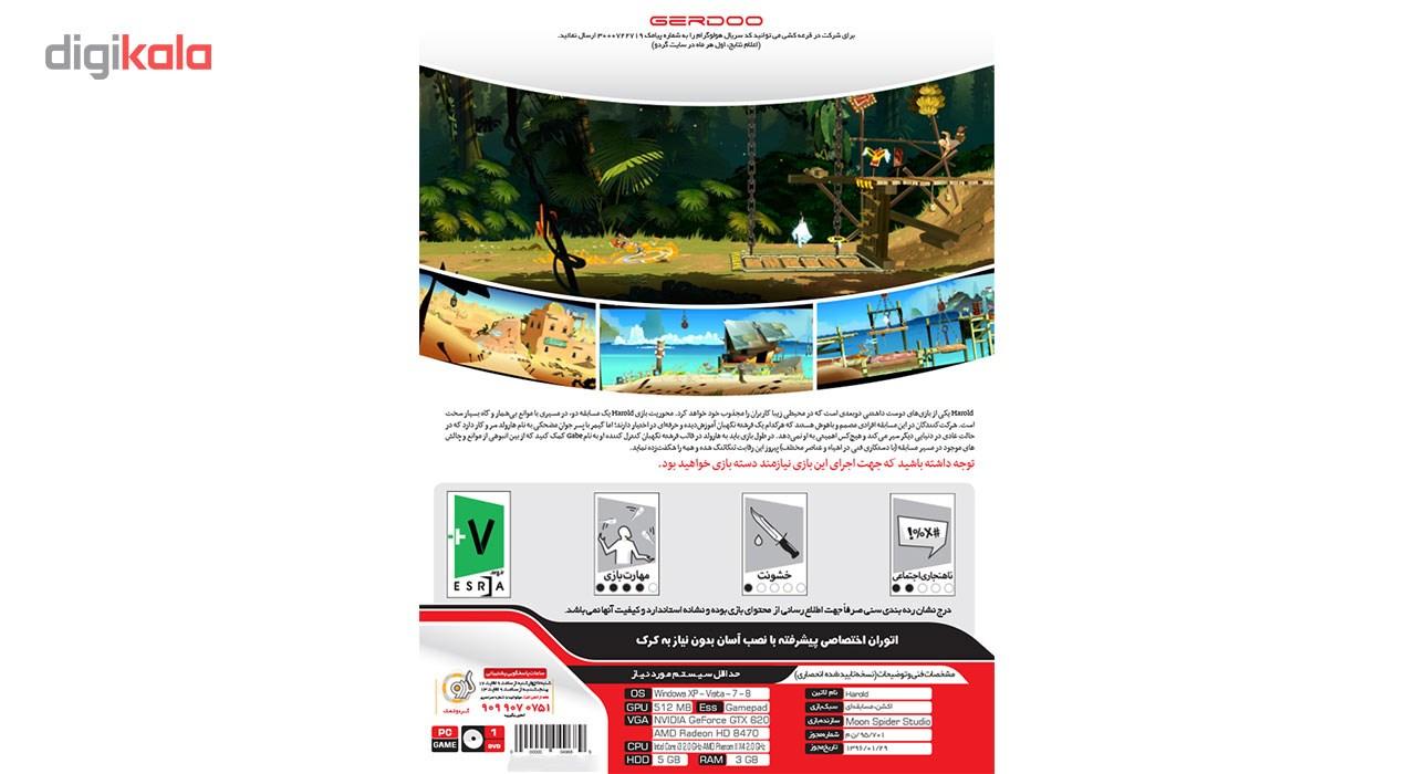 خرید اینترنتی بازی Harold مخصوص PC اورجینال