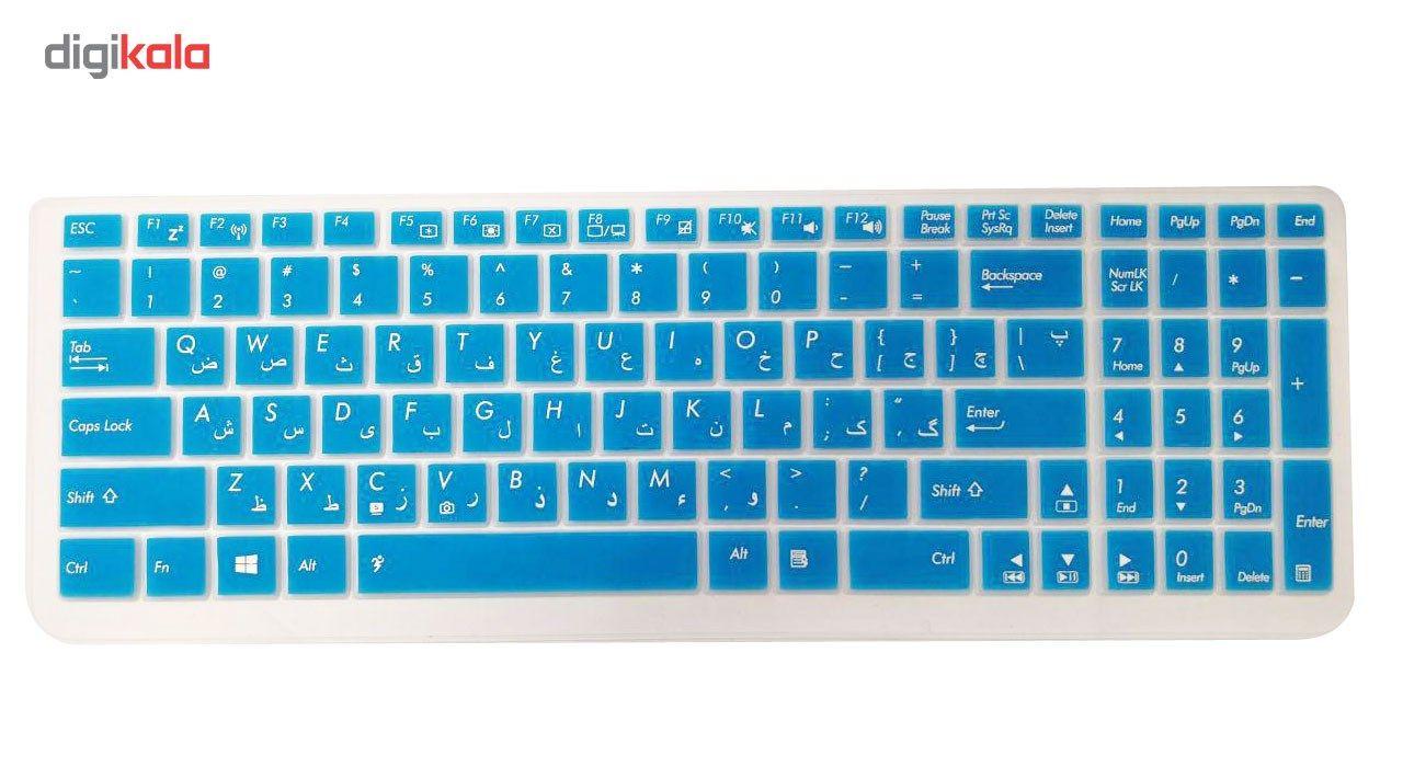 محافظ کیبورد با حروف فارسی مدل Crystal Guard مناسب برای لپ تاپ ایسوس main 1 2