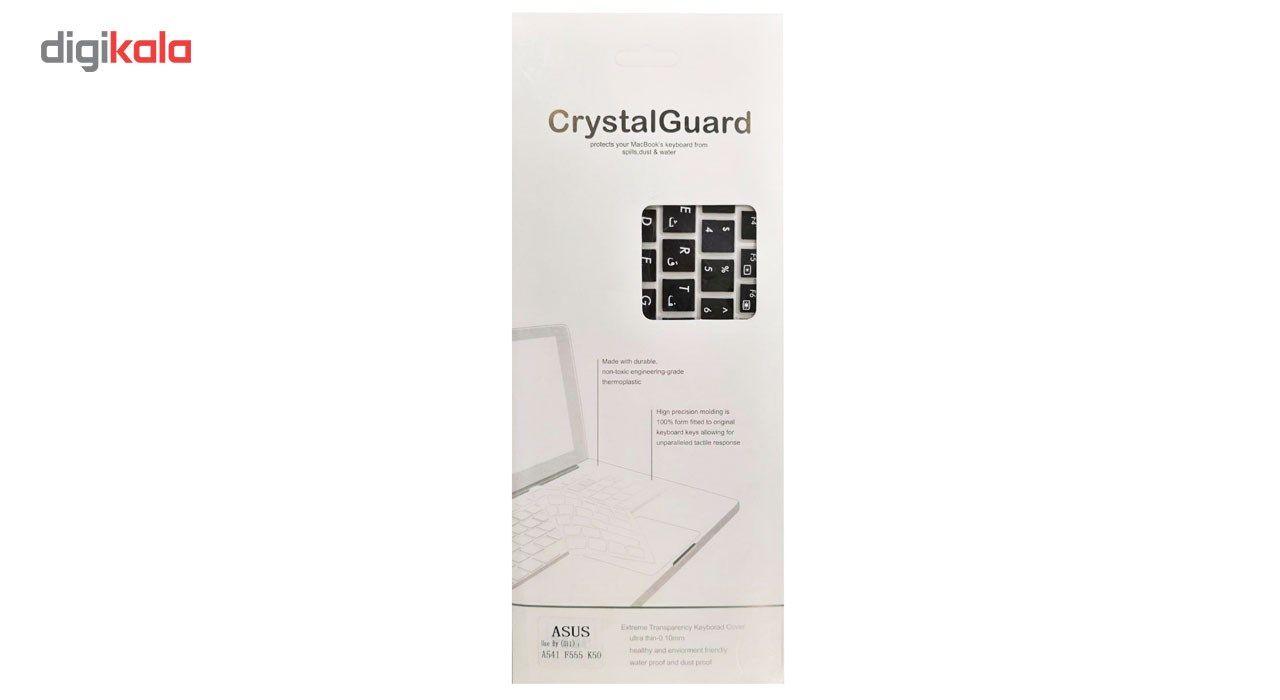 محافظ کیبورد با حروف فارسی مدل Crystal Guard مناسب برای لپ تاپ ایسوس main 1 4