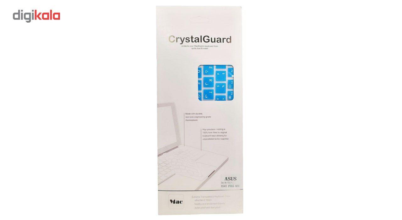محافظ کیبورد با حروف فارسی مدل Crystal Guard مناسب برای لپ تاپ ایسوس main 1 5
