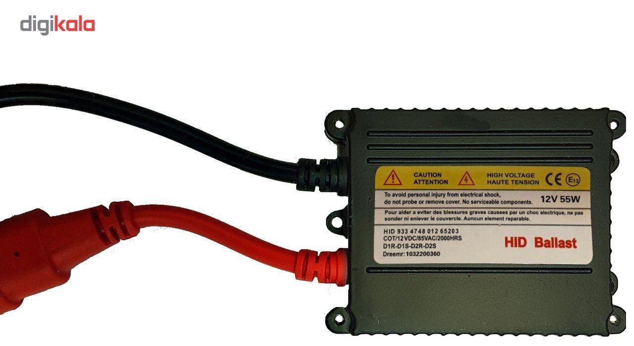 لامپ زنون خودرو اچ آی دی مدل H1 8000K بسته 2 عددی main 1 2