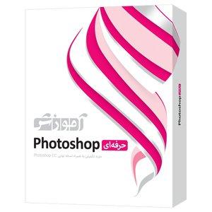 نرم افزار آموزش Photoshop Pro شرکت پرند