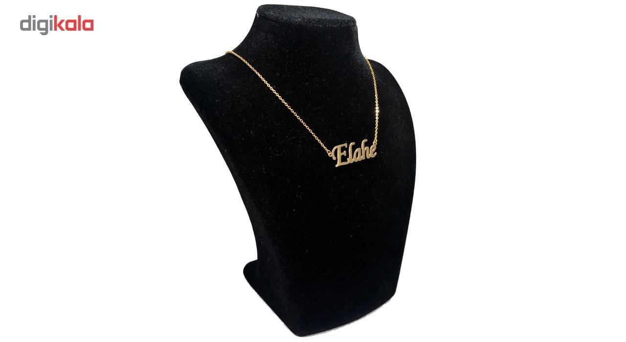گردنبند آی جواهر طرح نام الهه کد 1100107GE -  - 4