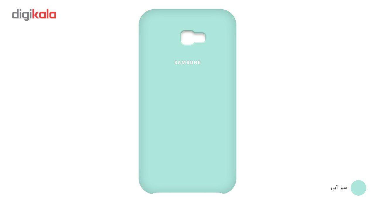 کاور سیلیکونی مناسب برای گوشی موبایل سامسونگ گلکسی Galaxy A7 2017 main 1 1