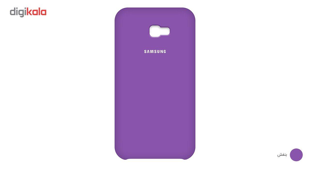 کاور سیلیکونی مناسب برای گوشی موبایل سامسونگ گلکسی Galaxy A7 2017 main 1 3
