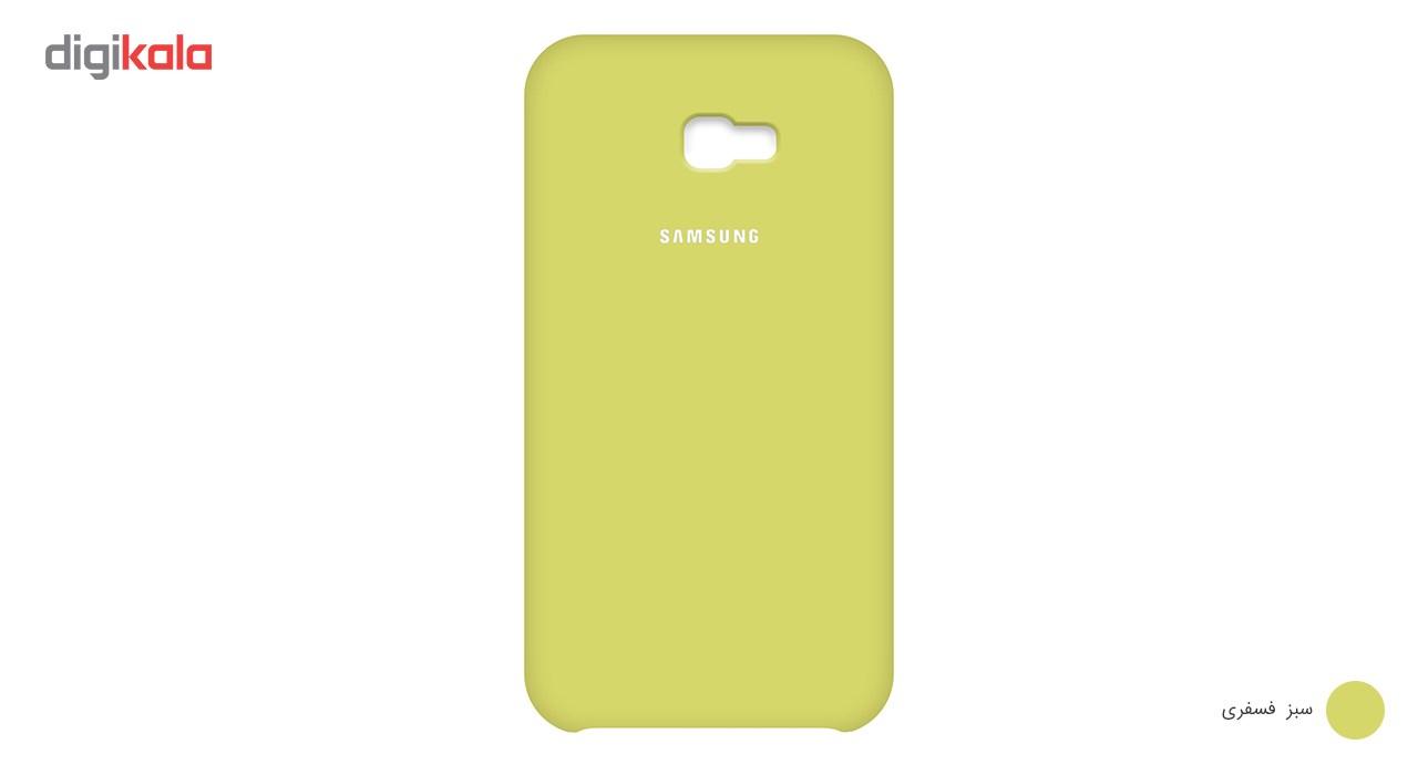 کاور سیلیکونی مناسب برای گوشی موبایل سامسونگ گلکسی Galaxy A7 2017 main 1 7
