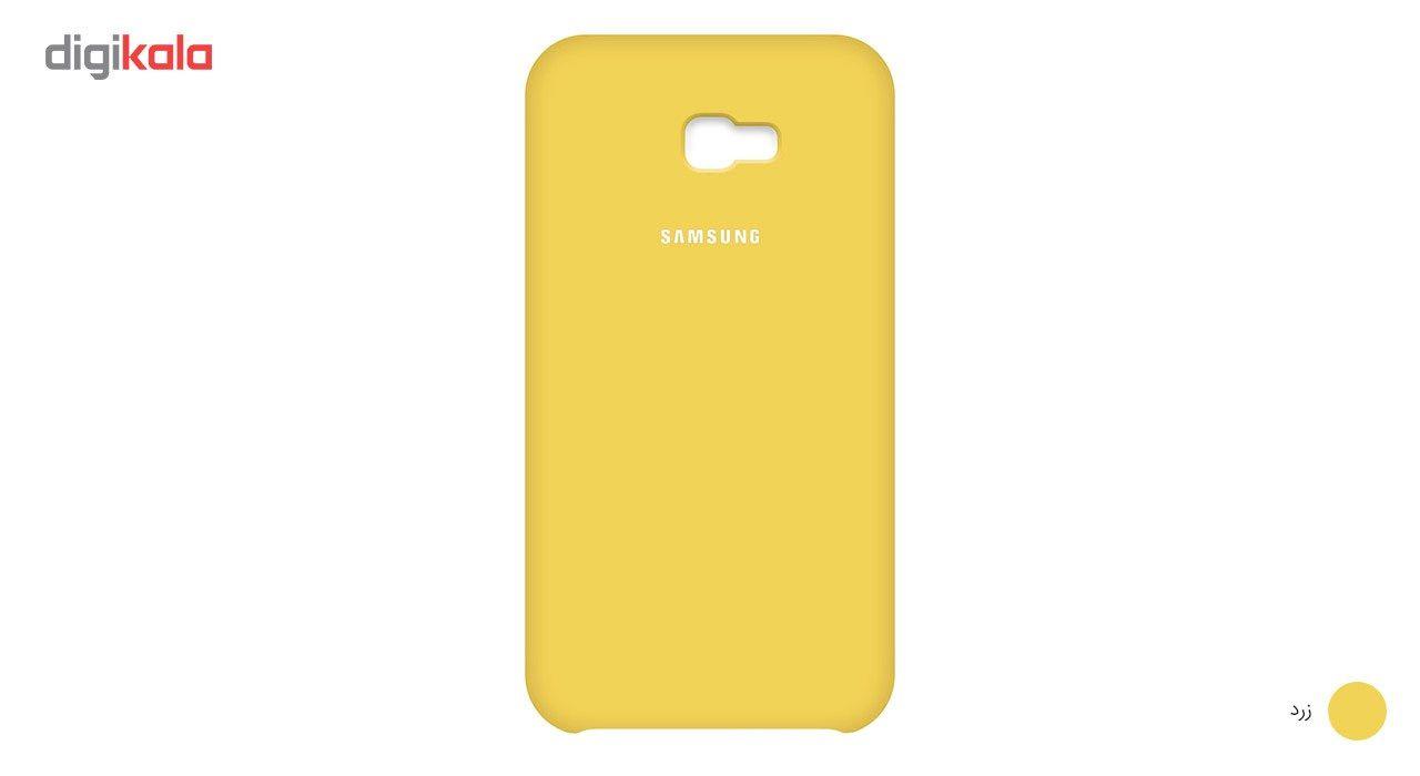 کاور سیلیکونی مناسب برای گوشی موبایل سامسونگ گلکسی Galaxy A7 2017 main 1 8