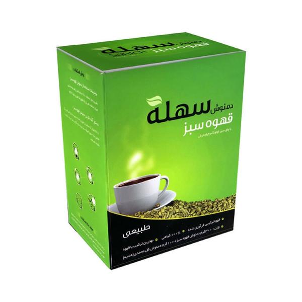 بسته قهوه سبز سهله حجم 300 گرم