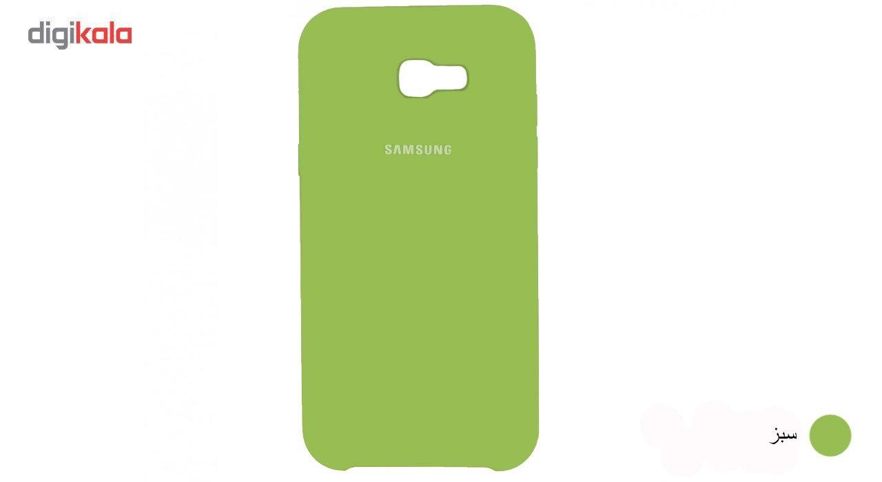 کاور سیلیکونی مناسب برای گوشی موبایل سامسونگ گلکسی Galaxy A7 2017 main 1 12