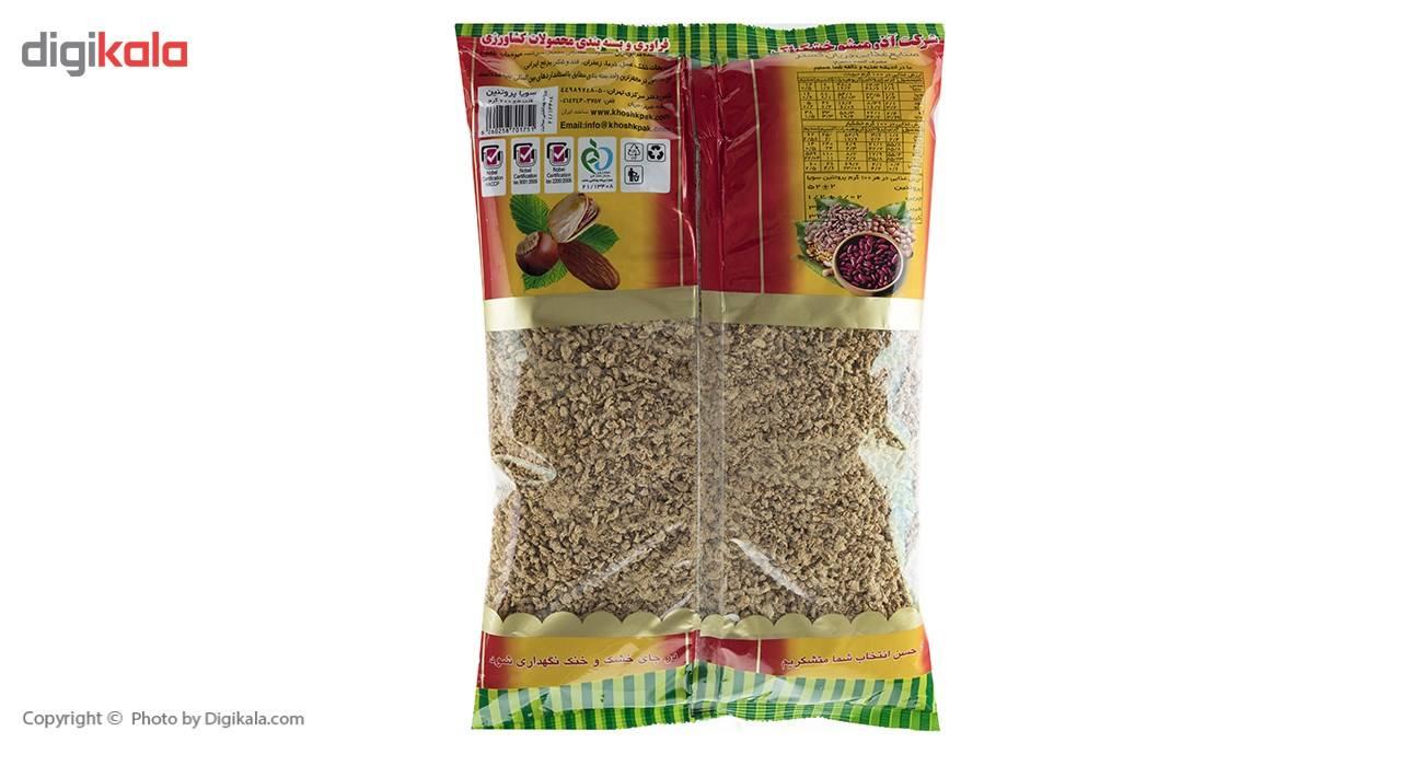 سویا پروتئین خشکپاک مقدار 700 گرم main 1 2