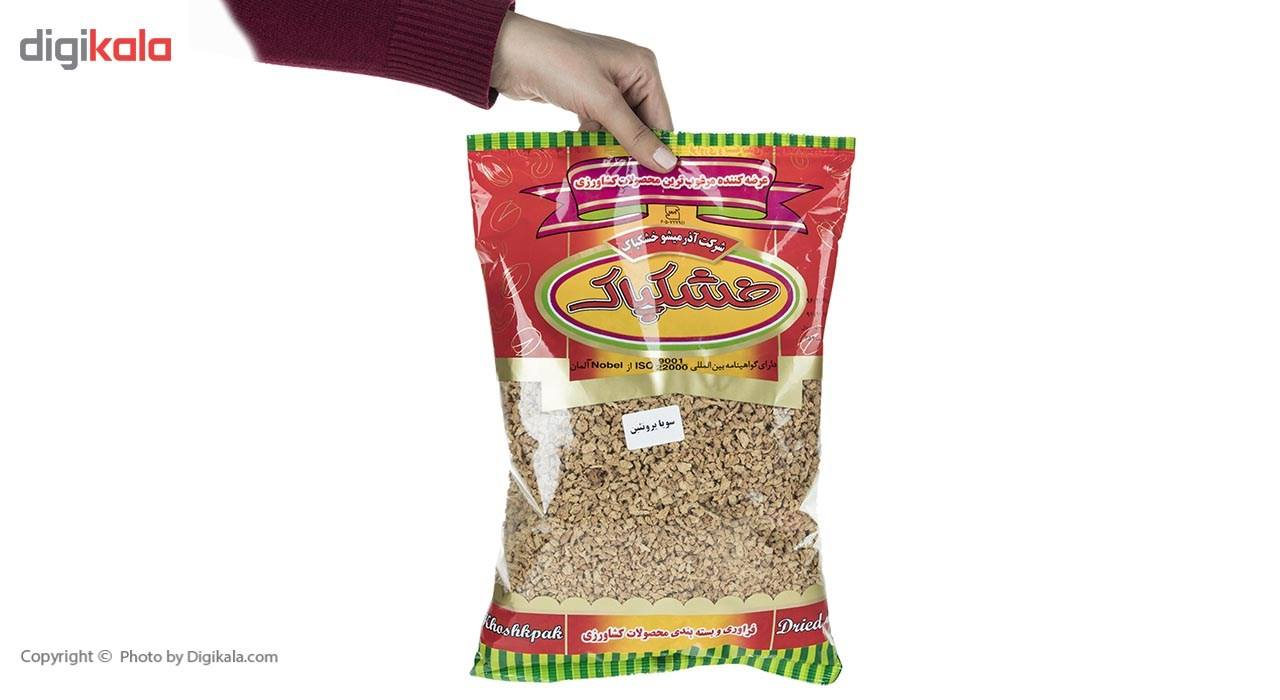 سویا پروتئین خشکپاک مقدار 700 گرم main 1 3