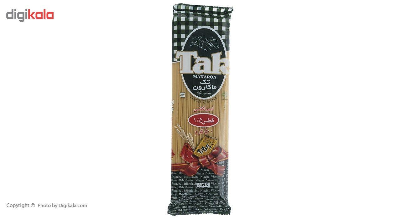 اسپاگتی قطر 1.5 حاوی ویتامین تک ماکارون مقدار 500 گرمی main 1 2