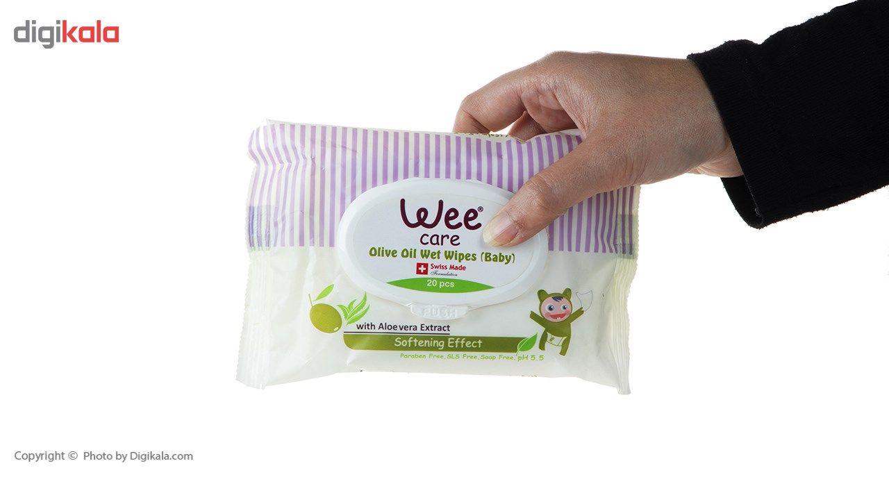 دستمال مرطوب کودک وی کر مدل Olive Oil بسته 20 عددی main 1 3