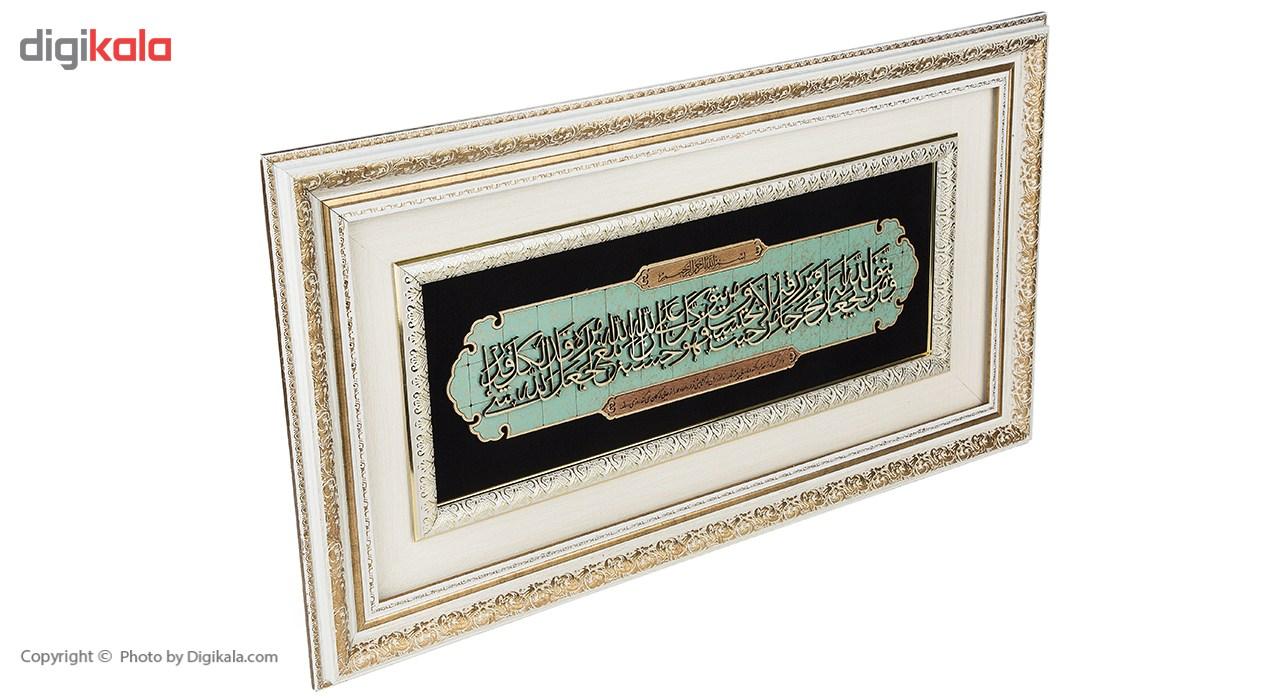 خرید                      تابلو معرق دی ان دی طرح خوشنویسی آیه رزق و روزی کد TJ 006-W