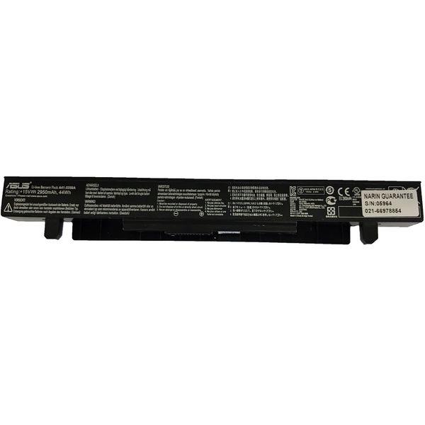 باتری لپ تاپ 4سلولی لپ تاپ ایسوس x550