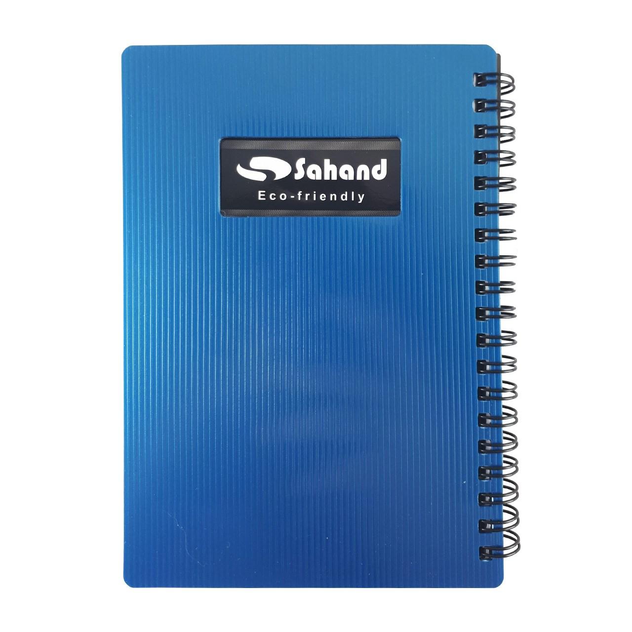 دفترچه یادداشت سهند مدل پنجره ای کد 2-1195
