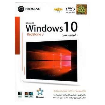 سیستم عامل ویندوز 10 رداستون 3 به همراه نرم افزارهای کاربردی نشر پرنیان
